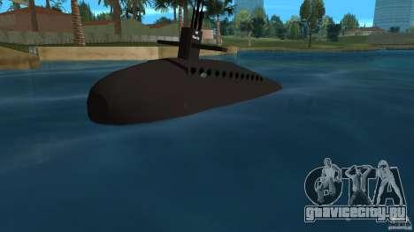 Vice City Submarine without face для GTA Vice City