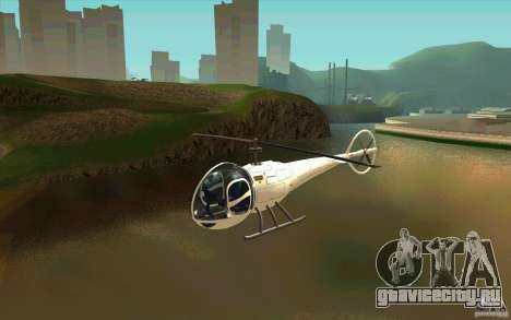 Dragonfly - Land Version для GTA San Andreas