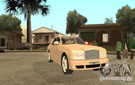 Bentley Arnage для GTA San Andreas вид сзади