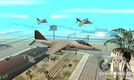 Воздушная Война для GTA San Andreas второй скриншот