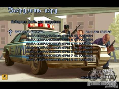Меню как в GTA IV для GTA San Andreas четвёртый скриншот