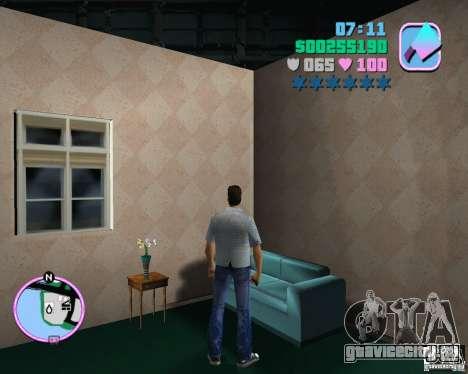 HD Скины для GTA Vice City пятый скриншот