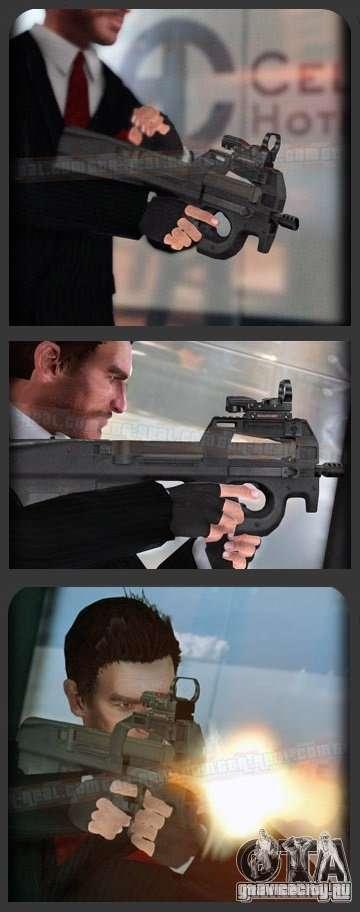 FN P90 для GTA 4 четвёртый скриншот