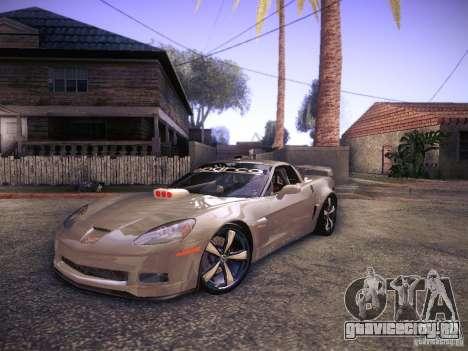 Chevrolet Corvette C6 Z06 Tuning для GTA San Andreas вид слева