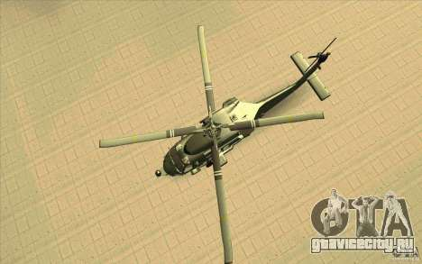 New Raindance для GTA San Andreas вид сзади
