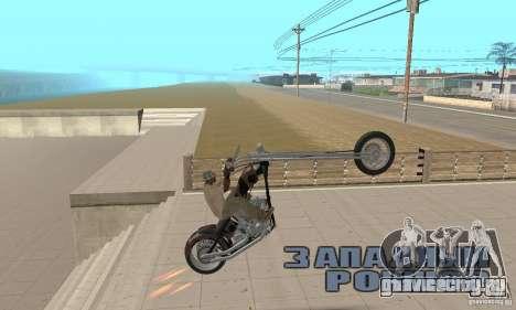 Desperado Chopper для GTA San Andreas вид справа
