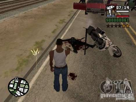 Новая текстура крови для GTA San Andreas третий скриншот