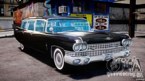 Cadillac Miller-Meteor Hearse 1959 для GTA 4 вид справа