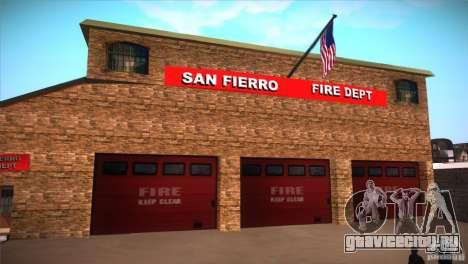 San Fierro Upgrade для GTA San Andreas шестой скриншот