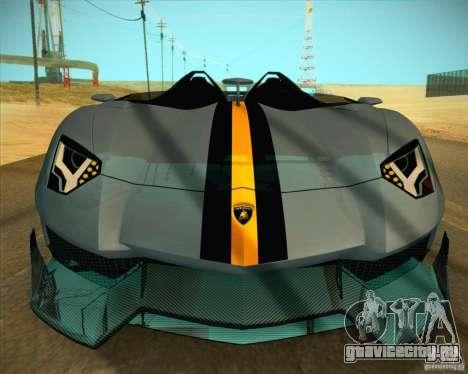 Lamborghini Aventador J для GTA San Andreas вид сбоку