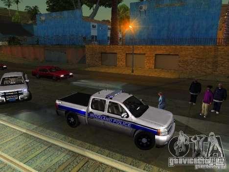Chevrolet Silverado Rockland Police Department для GTA San Andreas вид слева