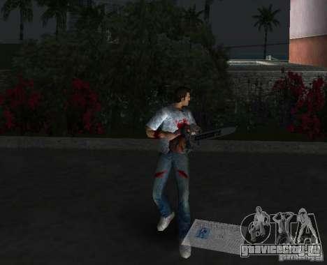 Бензопила для GTA Vice City пятый скриншот