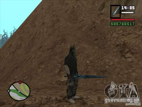 Frostmorn - меч короля Лича из WoW для GTA San Andreas четвёртый скриншот