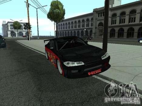 Nissan S15 vDragon для GTA San Andreas вид справа