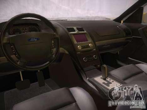 Ford Falcon для GTA San Andreas вид изнутри