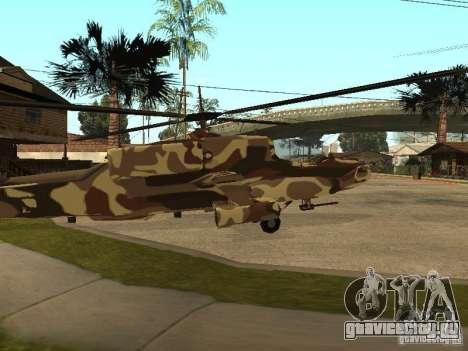 Новые Текстуры Для Hunter для GTA San Andreas вид сзади слева