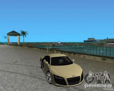 Audi R8 5.2 Fsi для GTA Vice City