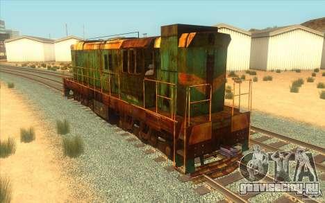 ЧМЭ3-5792 v2 для GTA San Andreas вид сзади слева