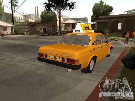 ГАЗ Волга 31029 Такси для GTA San Andreas вид слева