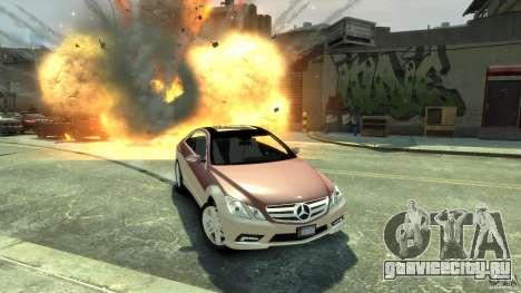 Mercedes-Benz E 500 Coupe V2 для GTA 4