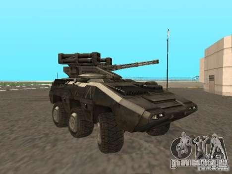 APC Anti-Air для GTA San Andreas