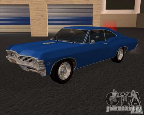 Chevrolet Impala 427 SS 1967 для GTA San Andreas