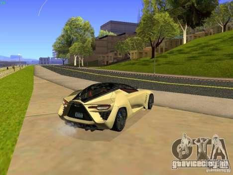 Bertone Mantide для GTA San Andreas вид сзади слева
