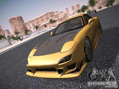 Mazda RX-7 FD3S C-West Custom для GTA San Andreas