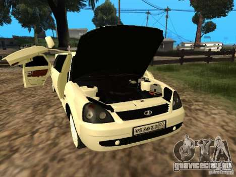 ВАЗ 2170 Приора Лимузин для GTA San Andreas вид сбоку