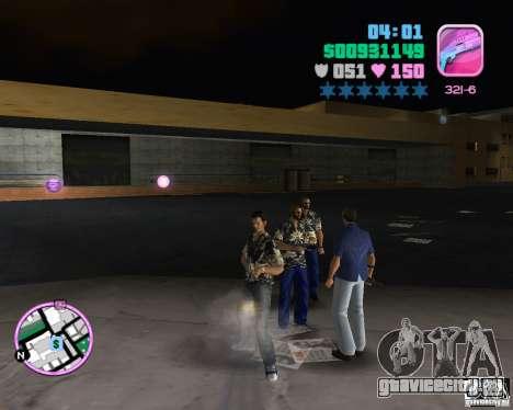 Одежда банды Версетти для GTA Vice City четвёртый скриншот