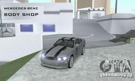 Saleen S281 Pack 1 для GTA San Andreas вид сзади слева