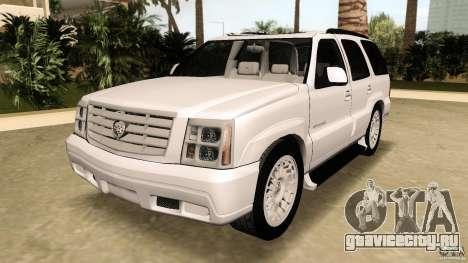 Cadillac Escalade для GTA Vice City вид сзади