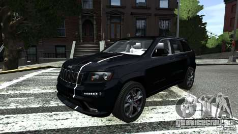 Jeep Grand Cherokee STR8 2012 для GTA 4