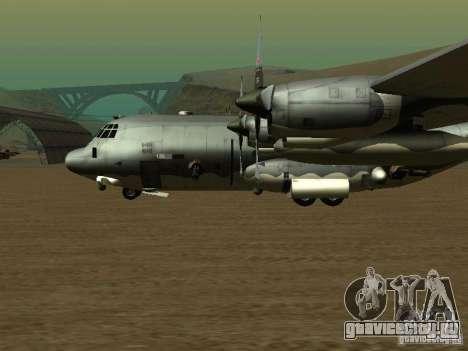 AC-130 Spooky II для GTA San Andreas вид сзади слева