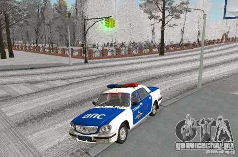 ГАЗ-31105 ВОЛГА ДПС v 2.0 для GTA San Andreas вид слева