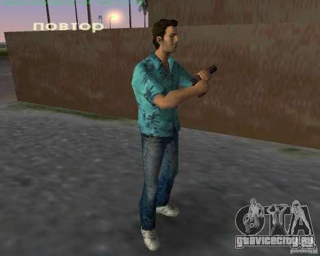 Новый Colt 45 для GTA Vice City второй скриншот