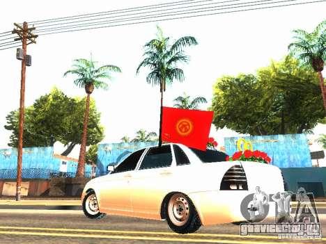 ВАЗ 2170 Свадебная для GTA San Andreas вид слева
