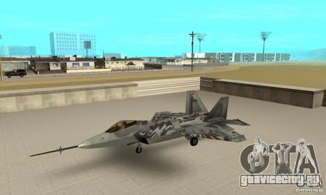 YF-22 Starscream для GTA San Andreas