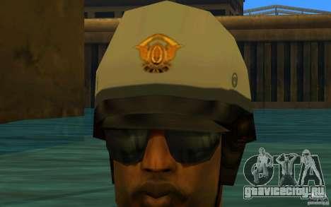 HQ skin lapdm1 для GTA San Andreas второй скриншот