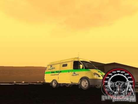 ГАЗель инкассаторская для GTA San Andreas вид сверху