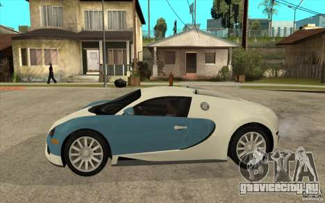 Bugatti Veyron Final для GTA San Andreas вид слева