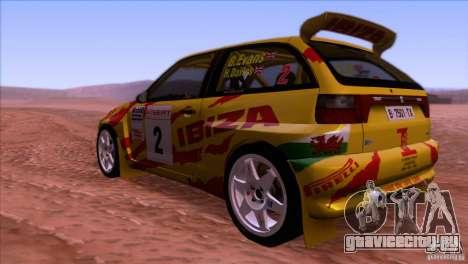 Seat Ibiza Rally для GTA San Andreas вид сзади