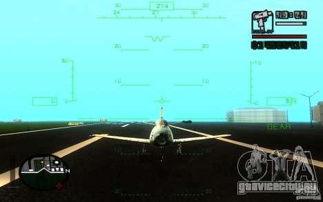 F 86 Sabre для GTA San Andreas вид сверху
