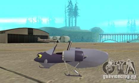 Flying Fish для GTA San Andreas вид слева