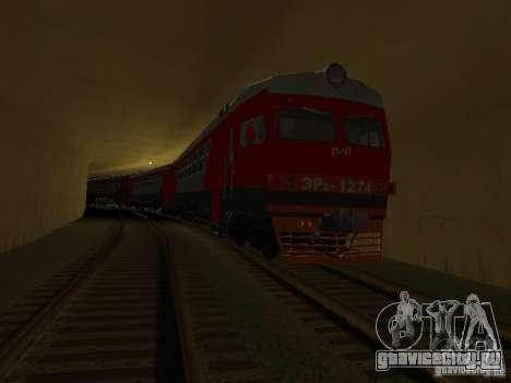 ЭР2 1274 РЖД для GTA San Andreas вид сзади