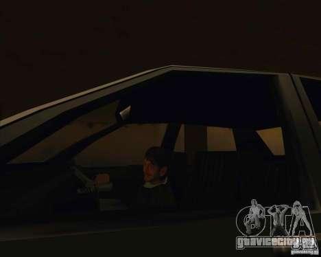 Сашка Бородач для GTA San Andreas третий скриншот