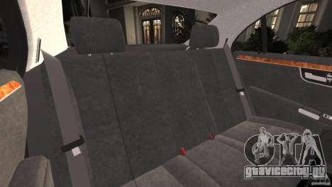 Mercedes-Benz S W221 Wald Black Bison Edition для GTA 4 вид сбоку