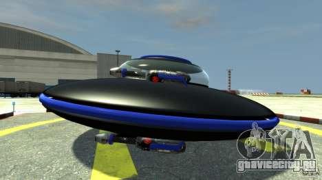 UFO neon ufo blue для GTA 4 вид слева