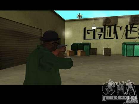 Два скрипта для улучшения охраны для GTA San Andreas шестой скриншот