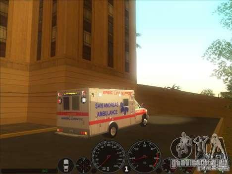 Ford E-350 Ambulance 2 для GTA San Andreas вид сзади слева